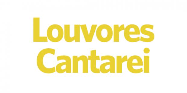 Louvores Cantarei - 04/04/17