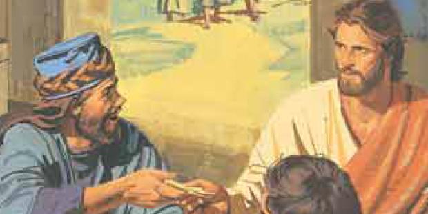 Jesus na casa do fariseu